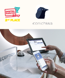 conichiwa Hall of Fame 2nd place_SMALL