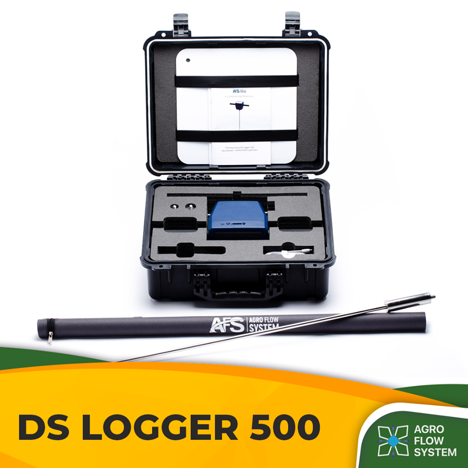 AFS AGRO FLOW SYSTEM DS Logger 500